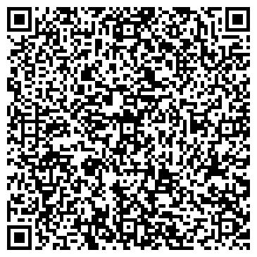 """QR-код с контактной информацией организации Салон """"Афродита"""""""