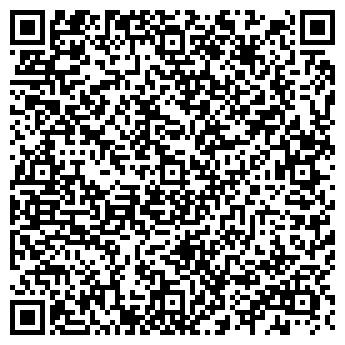 QR-код с контактной информацией организации ФЛП Сорокин А.В.