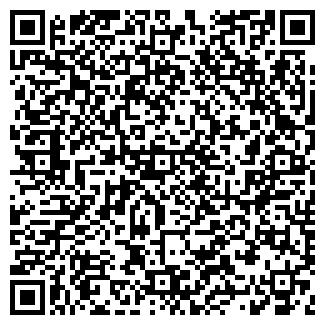 """QR-код с контактной информацией организации Общество с ограниченной ответственностью ООО """"You Are"""""""