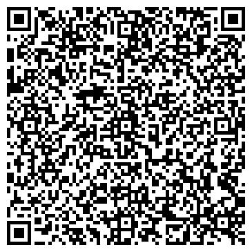 """QR-код с контактной информацией организации Массажный салон """"Руслан"""""""