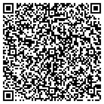 """QR-код с контактной информацией организации """"Океан подарков"""""""
