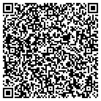 """QR-код с контактной информацией организации """"ооо впечатленья"""""""
