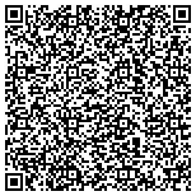 QR-код с контактной информацией организации мужской салон красоты D`HOMME