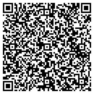 QR-код с контактной информацией организации спд Кириков