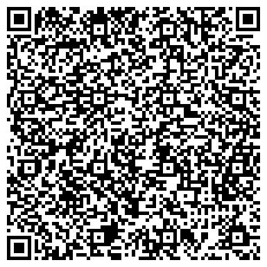 """QR-код с контактной информацией организации Реабилитационный центр """"Шаг Вперед"""""""