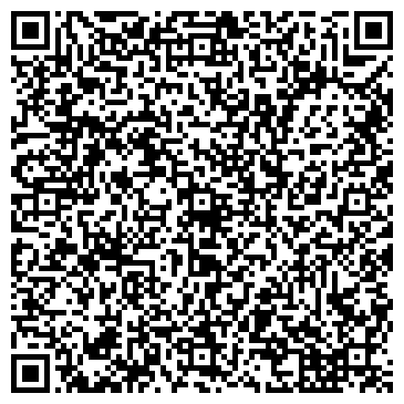 """QR-код с контактной информацией организации Кабинет реабилитации """"Возрождение"""""""
