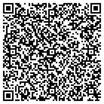 """QR-код с контактной информацией организации АН """"Эффект-сервис"""""""