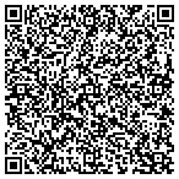 QR-код с контактной информацией организации ООО КОРУНД