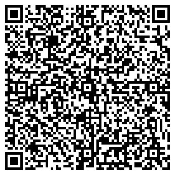 QR-код с контактной информацией организации Beauty Reserve,СПД