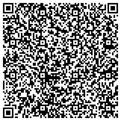 QR-код с контактной информацией организации SUN CITY CLUB (Сан Сити Клаб), ТОО