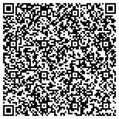 QR-код с контактной информацией организации ConBelt (КонБелт), ТОО