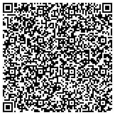 QR-код с контактной информацией организации Студия загара San Tropez (Сан Тропе)