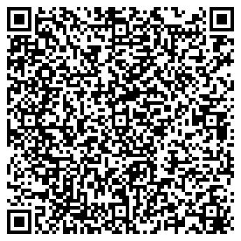 QR-код с контактной информацией организации Хиромант, ЧП