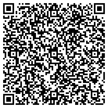 QR-код с контактной информацией организации ООО ХИРОМАНТ
