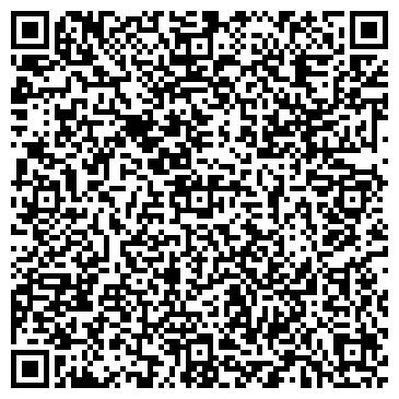 QR-код с контактной информацией организации Беладис (Beladis), OOO