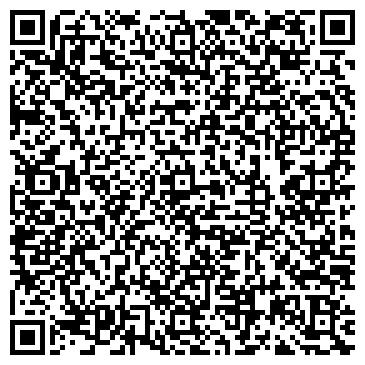 QR-код с контактной информацией организации 140 ремонтный завод, РУП