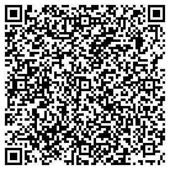QR-код с контактной информацией организации АЛВТрейдТранс, ЧП