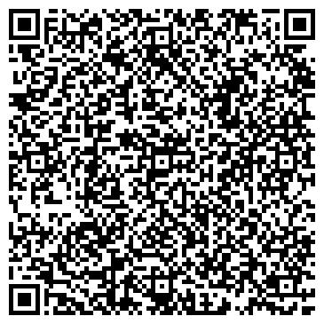 QR-код с контактной информацией организации Логостранс-Полтава, ООО