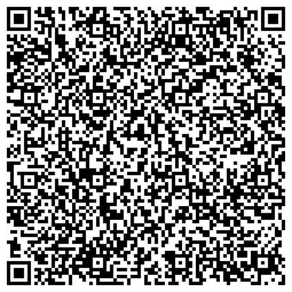 QR-код с контактной информацией организации Блиц-Транзит, ООО Транспортно-экспедиторская компания