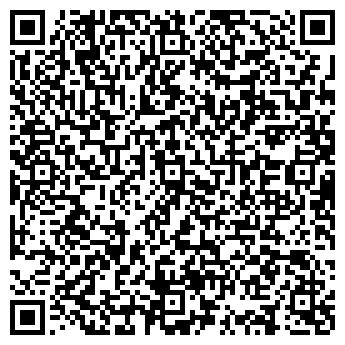 QR-код с контактной информацией организации Интелтрейд, ООО