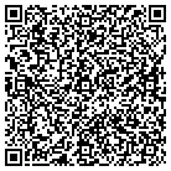 QR-код с контактной информацией организации Лоджис ММС, ООО