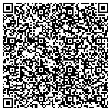 QR-код с контактной информацией организации Днепрлига, ООО