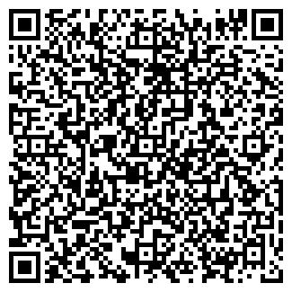 QR-код с контактной информацией организации Укртрансстандарт, ООО