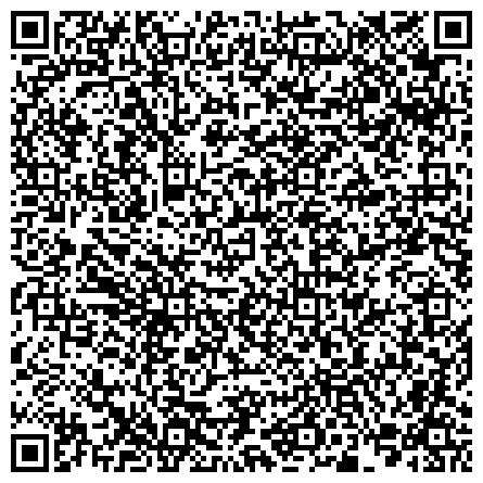 QR-код с контактной информацией организации Днепропетровский завод по ремонту и строительству пассажирских вагонов, ПАО Днепровагонремстрой