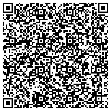 QR-код с контактной информацией организации Производственно-торговая компания ЭГО, ООО