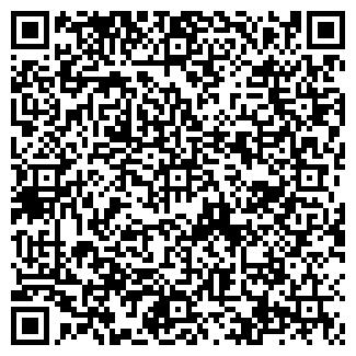 QR-код с контактной информацией организации Укрэнергоремонт, ЧАО