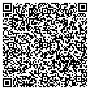 QR-код с контактной информацией организации Дизель Эксперт, ООО