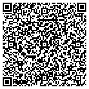 QR-код с контактной информацией организации УПИ-Магистраль ДП, ЗАО