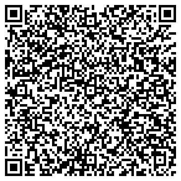 QR-код с контактной информацией организации Евро Азов Сервис, ООО
