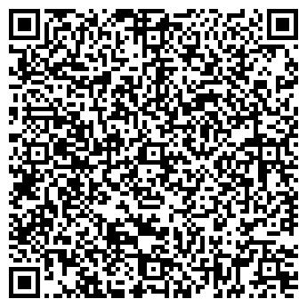 QR-код с контактной информацией организации Фарконт Киев, ООО