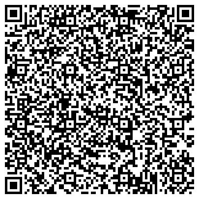 QR-код с контактной информацией организации Центр обеспечения производства и К, ООО