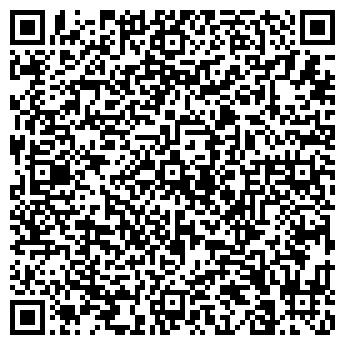 QR-код с контактной информацией организации Фортем, ПП
