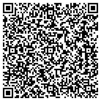 QR-код с контактной информацией организации Аккорд-Транс, ООО