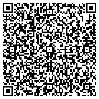 QR-код с контактной информацией организации Фартон МЧП, ООО