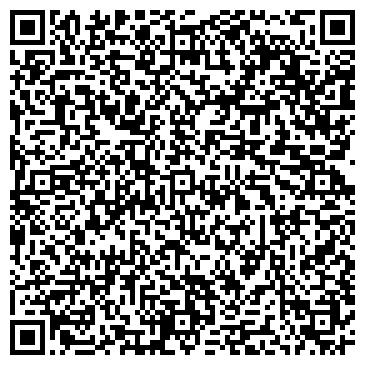 QR-код с контактной информацией организации Деталь Вагон, ООО