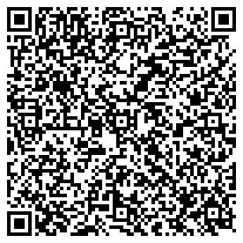 QR-код с контактной информацией организации Декс, ООО