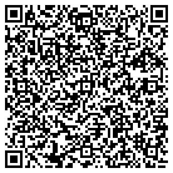 QR-код с контактной информацией организации Трэм, ООО