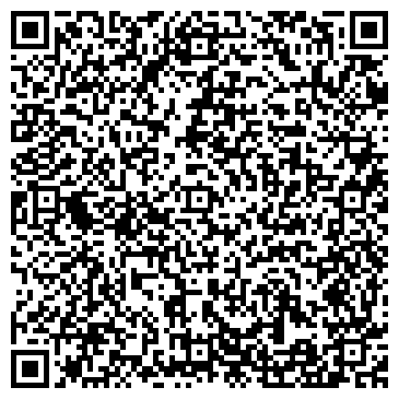 QR-код с контактной информацией организации Ремонт промышленного транспорта (РемПромТранс), ООО