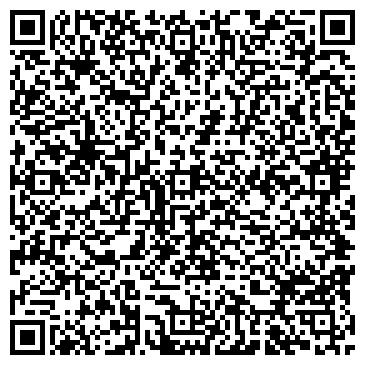 QR-код с контактной информацией организации Интер Ком, ООО