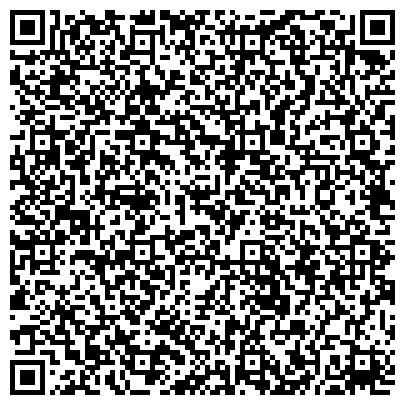 QR-код с контактной информацией организации Конотопский завод по ремонту дизель-поездов, ГП
