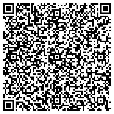 QR-код с контактной информацией организации Галеон Транс, ООО