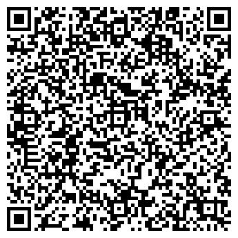 QR-код с контактной информацией организации Аделант, ООО