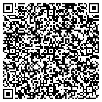 QR-код с контактной информацией организации Эфи-Транс, ООО