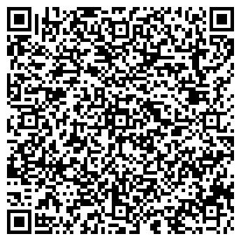 QR-код с контактной информацией организации АМС Логистик, ООО