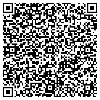 QR-код с контактной информацией организации СтарКарго, ООО