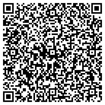 QR-код с контактной информацией организации Логимэкс, ООО